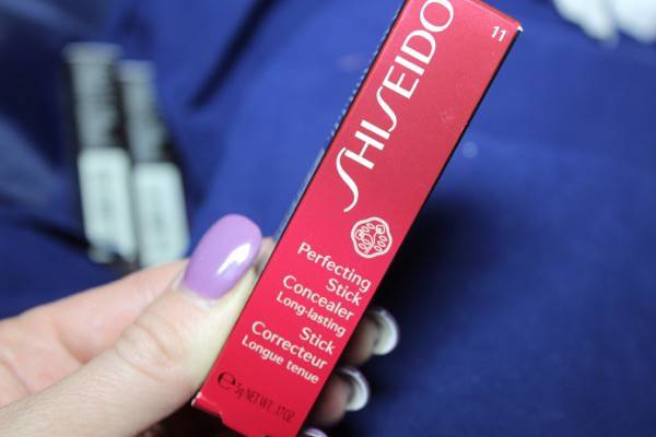 #Shiseido #Makeup #Beauty #BBloggers #ad